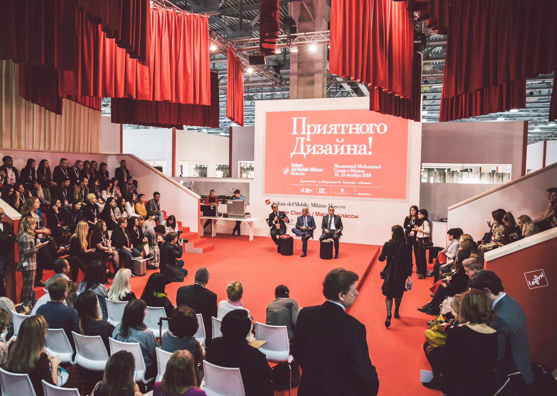 Выставка Salone​ del​ Mobile​ Milano Moscow 2019