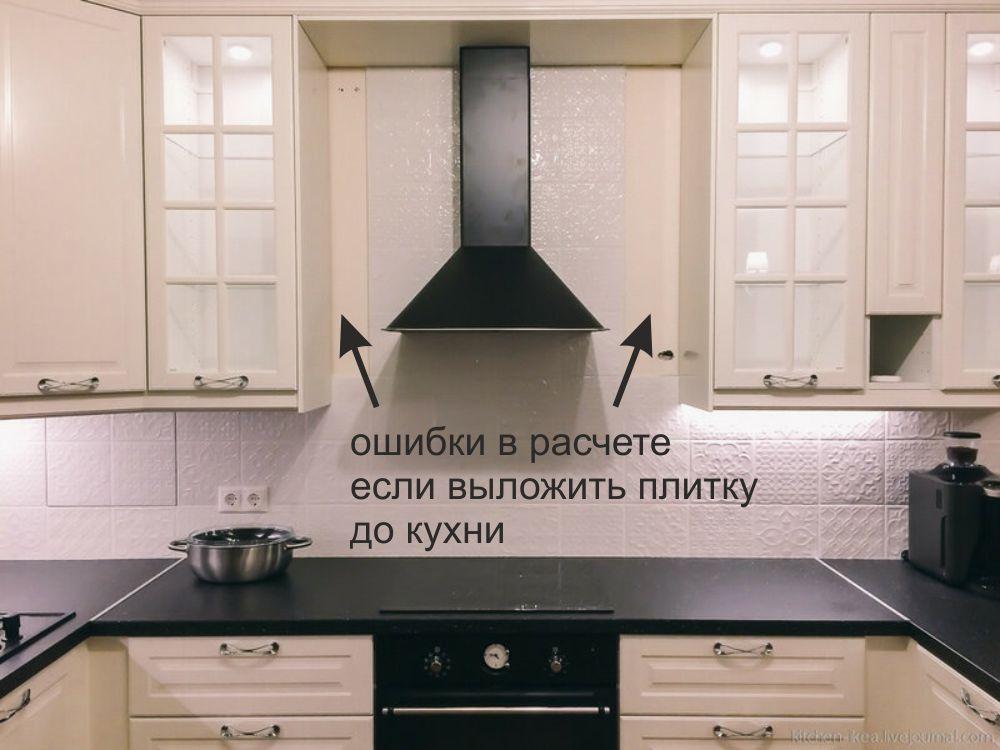 Фартук из плитки на кухне – все этапы укладки плитки